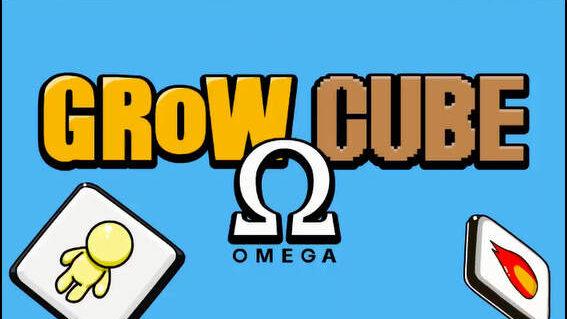 GROW CUBE Ω タイトル画面