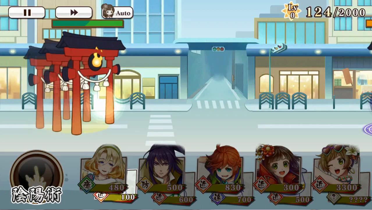 京刀のナユタ バトル画面