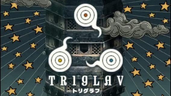 TRIGLAV タイトル画面