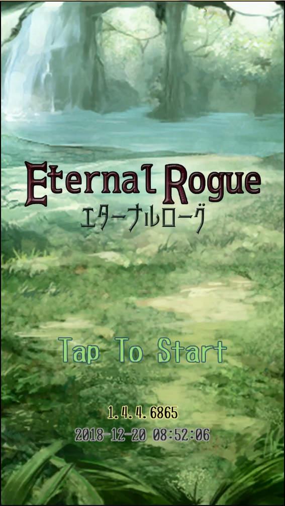 EternalRogue タイトル画面