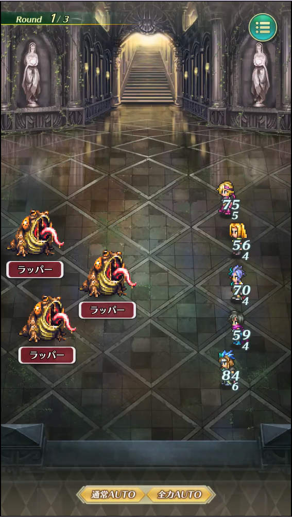 RomancingSaga Re Universe 戦闘画面