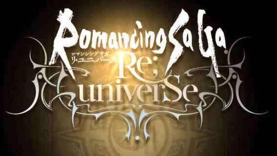 RomancingSaga Re Universe タイトル画面