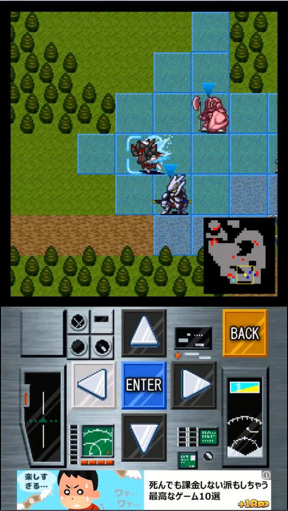 超獣王ジャスティス ゲーム画面