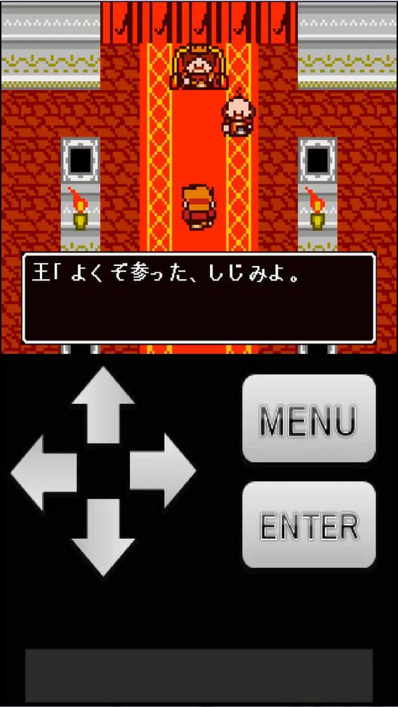 レトロクエスト ゲーム画面