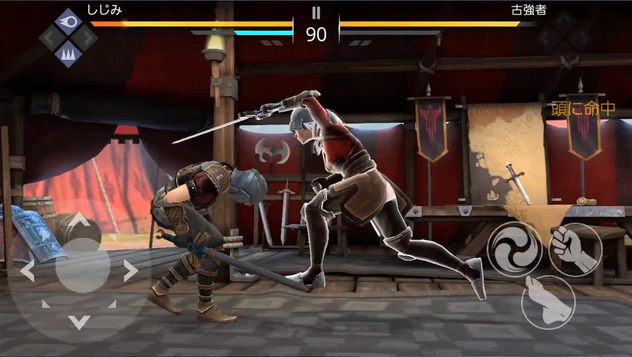 Shadow Fight 3 バトル画面