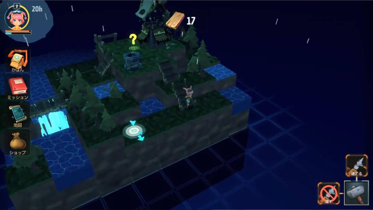 Ankora ゲーム画面