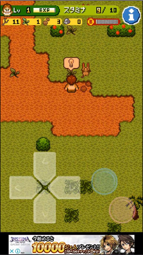 無人島クエスト ゲーム画面