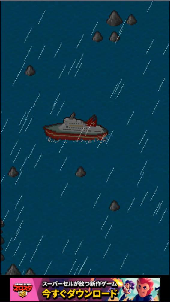 無人島クエスト オープニング画面