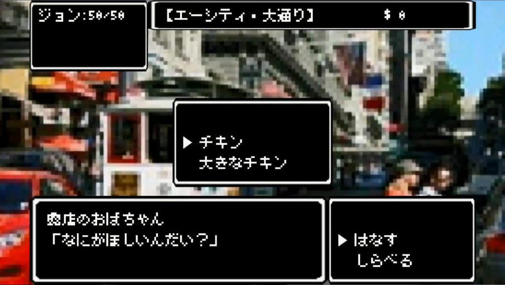 Eye ゲーム画面