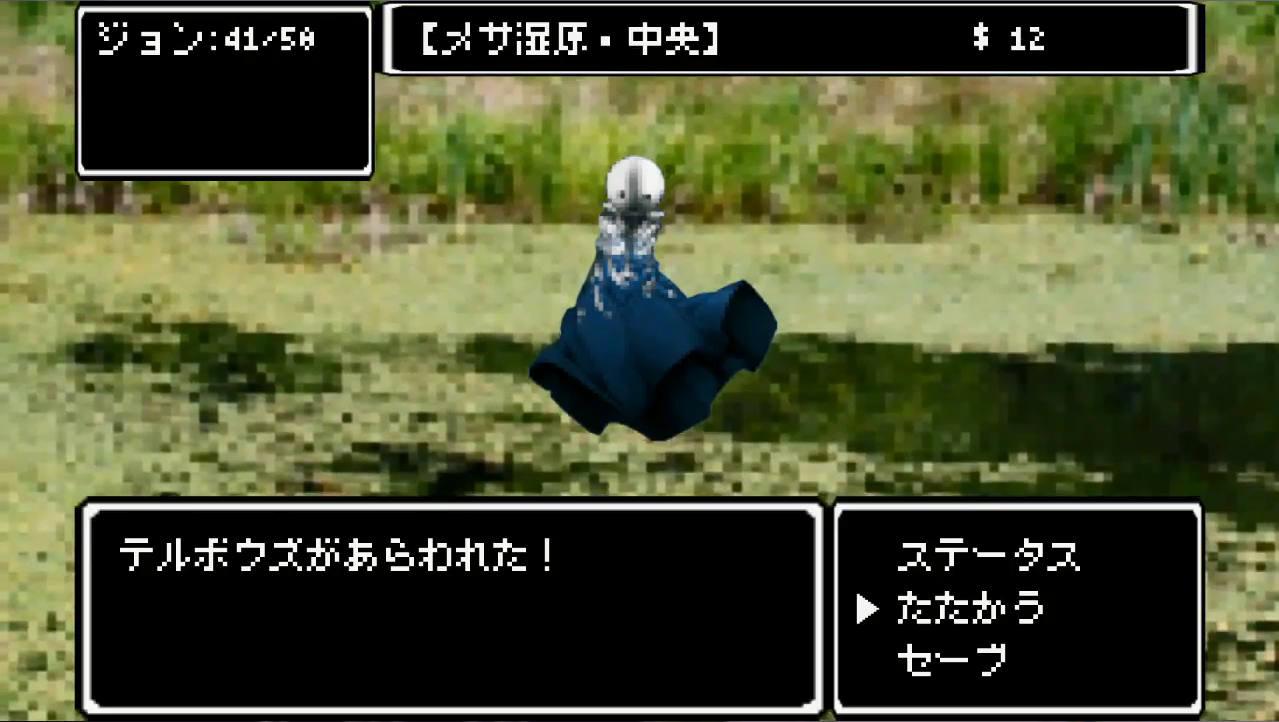 Eye 戦闘画面