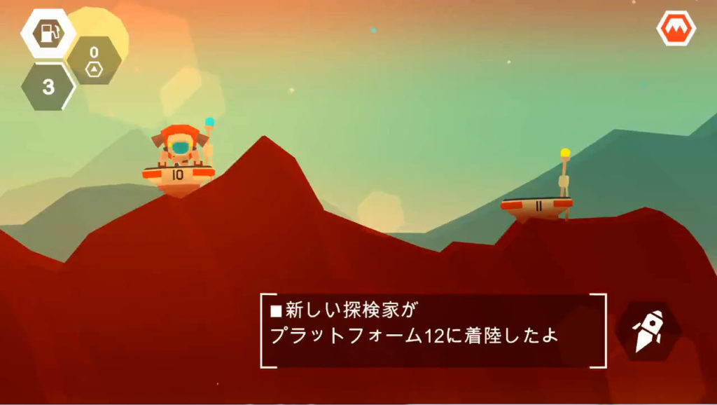 Mars:Mars 火星に仲間が到着した様子