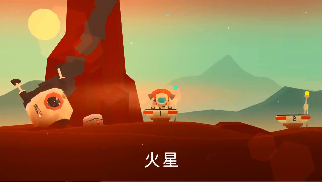 Mars:Mars ゲーム開始画面