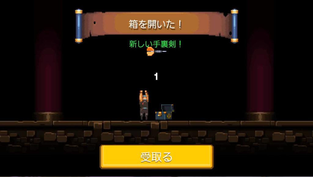 NinjAwesome ゲーム画面