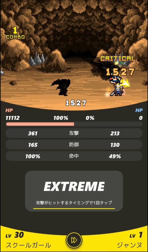 ポケットロードEX ゲーム画面