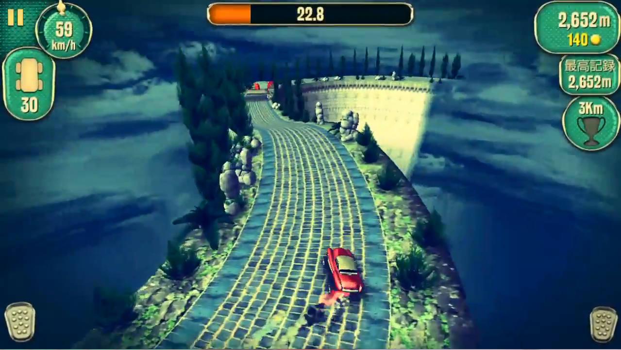 VertigoRacing ゲーム画面