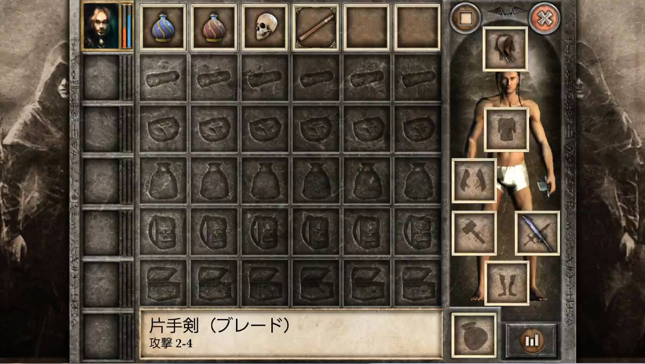 7Mages ゲーム画面