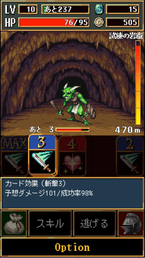 DarkBlood ゲーム画面
