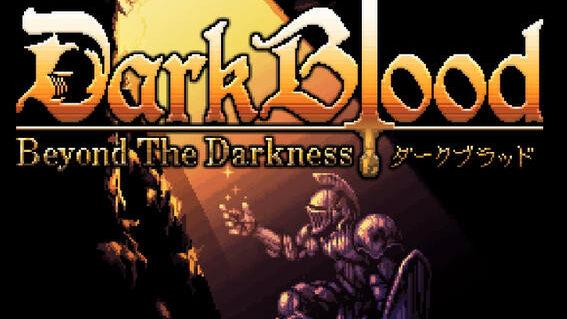 DarkBlood タイトル画面