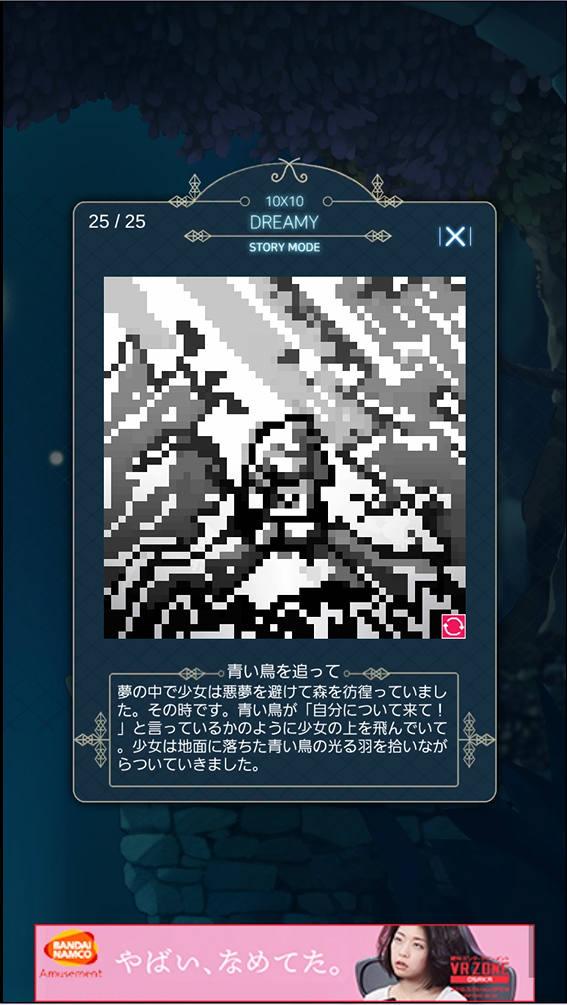 Somnus ゲーム画面