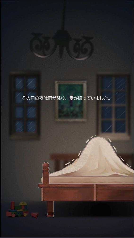 Somnus オープニング画面