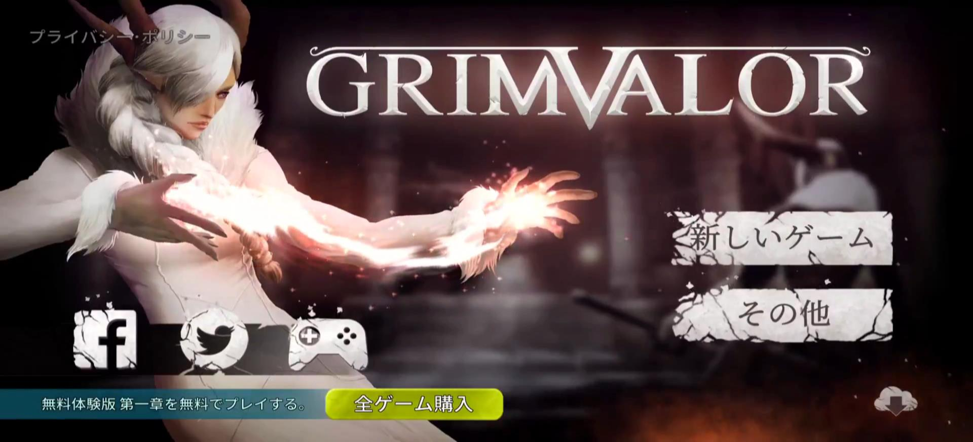 Grimvalor タイトル画面