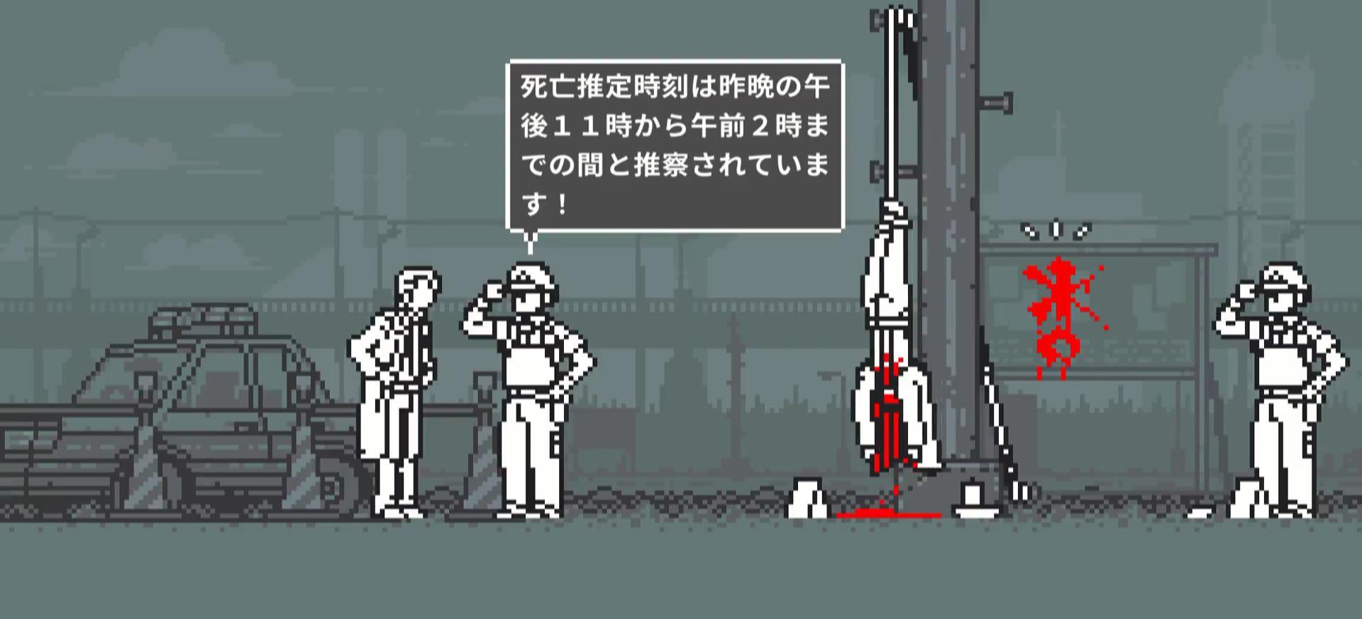 和階堂真の事件簿~処刑人の楔~ プレイイメージ