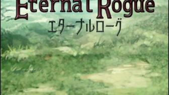 とても完成度の高いクオリティのローグライク「Eternal Rogue」