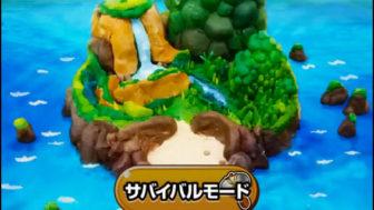ねんどで出来た無人島が舞台のサバイバルアドベンチャー「ねんどの無人島」