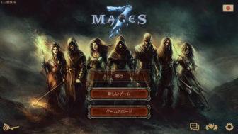 ターン制バトルを導入した海外産3DダンジョンRPG「7Mages」